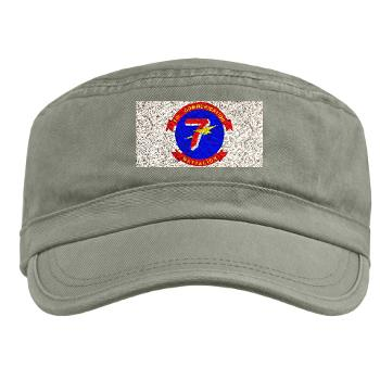 7CB - A01 - 01 - 7th Communication Battalion - Military Cap